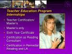 teacher education program internships