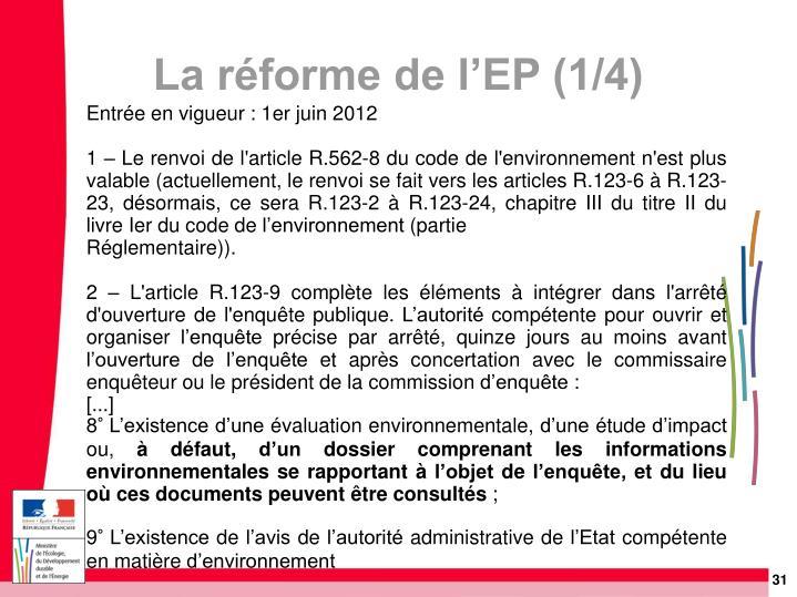 Entrée en vigueur: 1er juin 2012