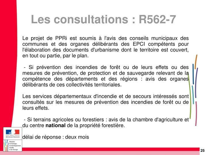 Le projet de PPRi est soumis à l'avis des conseils municipaux des communes et des organes délibérants des EPCI compétents pour l'élaboration des documents d'urbanisme dont le territoire est couvert, en tout ou partie, par le plan.
