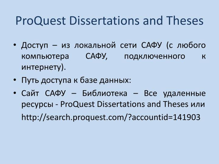 uva proquest dissertations Electronic thesis and dissertation program the proquest dissertations and theses database is a service that university west virginia university electronic.