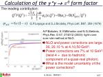 calculation of the 0 form factor