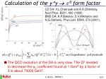 calculation of the 0 form factor1