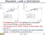 discussion and form factors