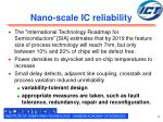 nano scale ic reliability