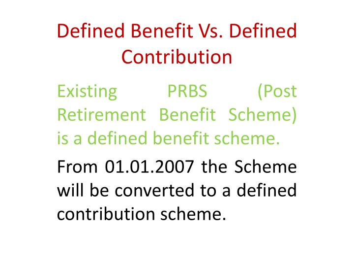 defined benefit vs defined contribution