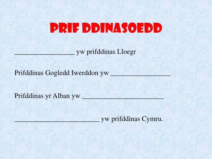 Prif Ddinasoedd