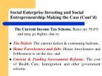 social enterprise investing and social entrepreneurship making the case cont d