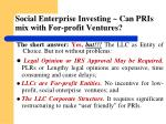 social enterprise investing can pris mix with for profit ventures