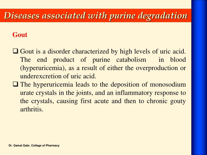Diseases associated with purine degradation