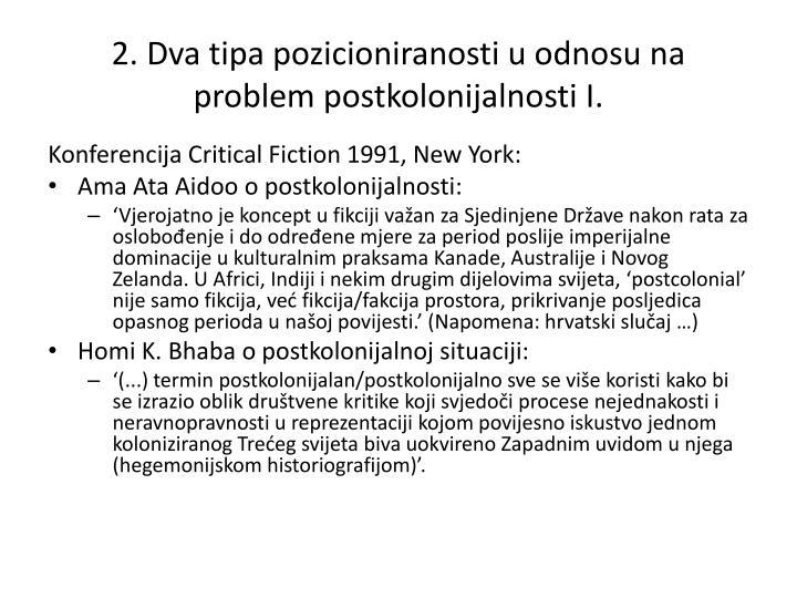 2 dva tipa pozicioniranosti u odnosu na problem postkolonijalnosti i