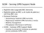 sgsn serving gprs support node