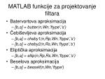 matlab funkcije za projektovanje filtara