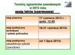terminy egzamin w zawodowych w 20 13 roku sesja letnia czerwcowa
