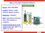 high or very high temperature reactor