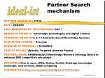 partner search mechanism1