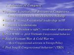 5 behavior of congress