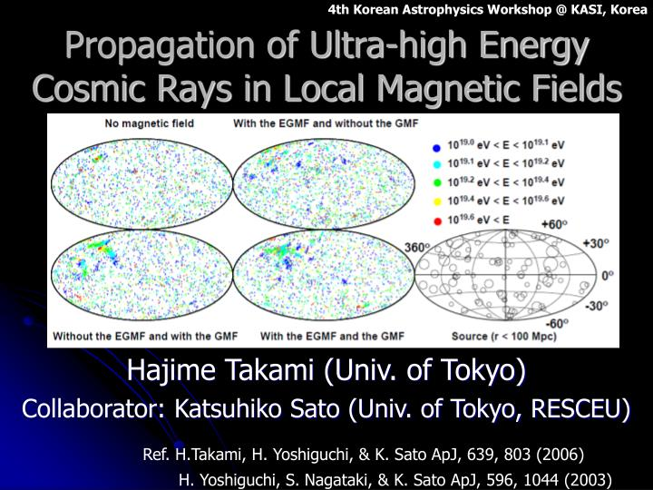 Propagation of ultra high energy cosmic rays in local magnetic fields