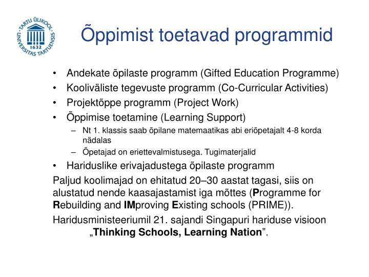 Õppimist toetavad programmid