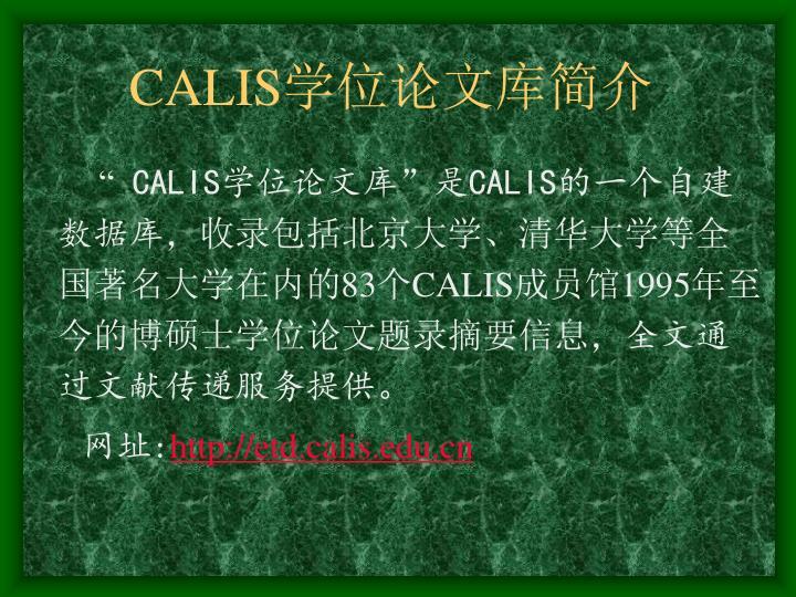 Calis2