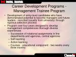 career development programs management trainee program