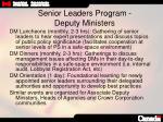 senior leaders program deputy ministers