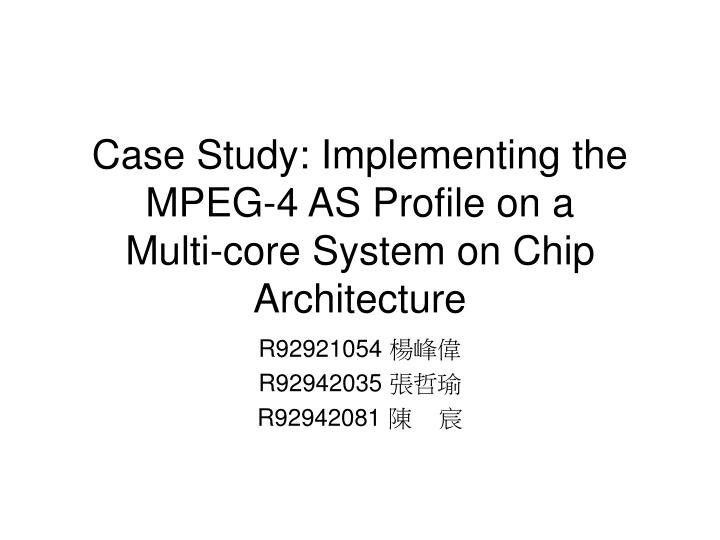 case study implementing the mpeg 4 as profile on a multi core system on chip architecture n.