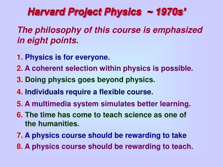 Harvard Project Physics  ~ 1970s'