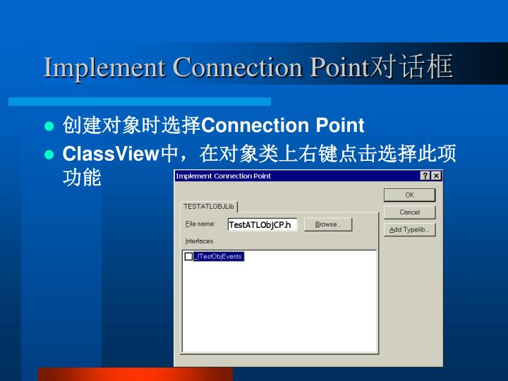 Implement Connection Point
