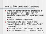 how to filter unwanted characters