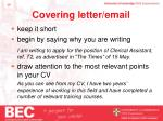 covering letter email