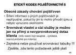 etick kodex poji ovnictv 5