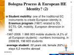 bologna process european he identity 2