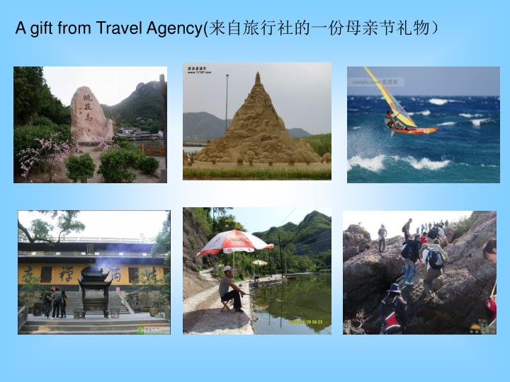 A gift from Travel Agency(
