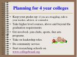 planning for 4 year colleges