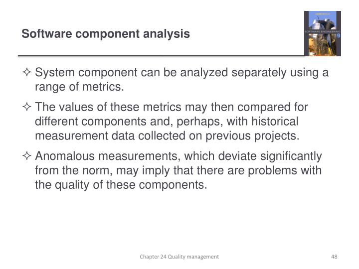 Software component analysis