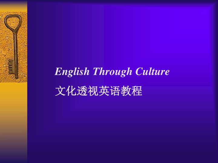 English Through Culture