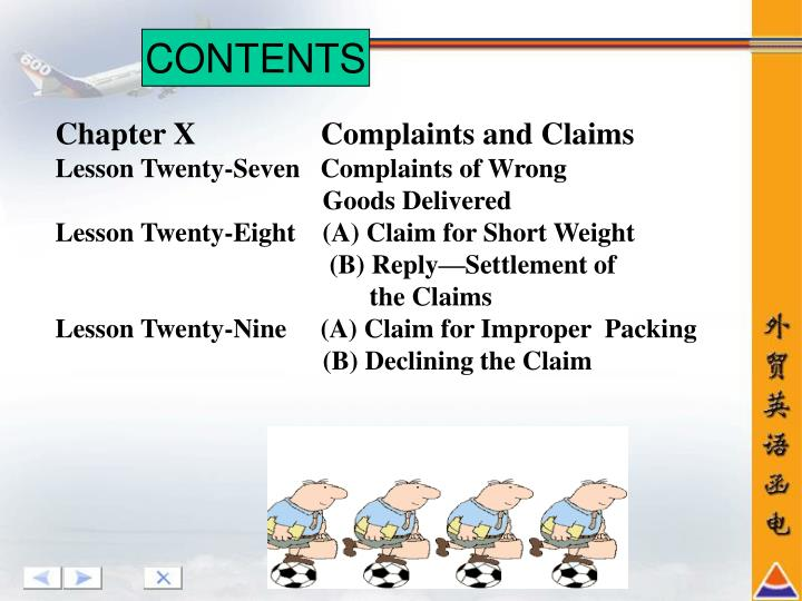 Chapter X                Complaints and Claims