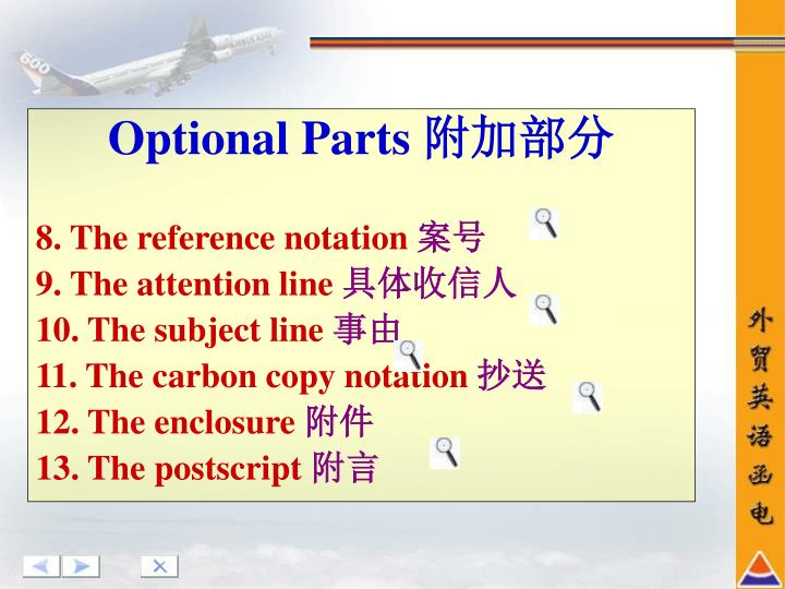 Optional Parts