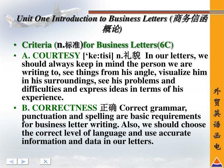 Criteria (