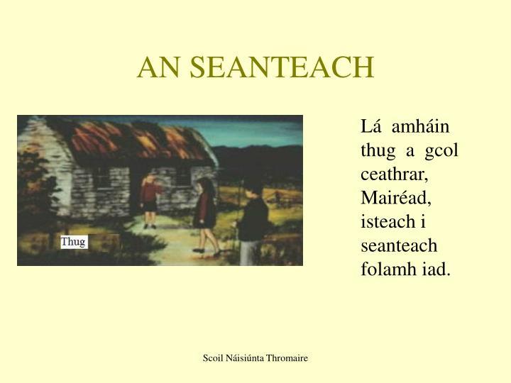 An seanteach1