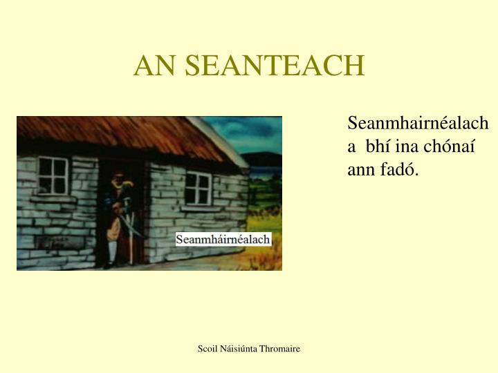 An seanteach2