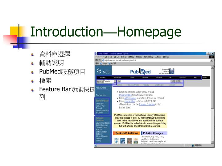 Introduction homepage