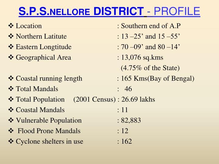 S p s nellore district profile