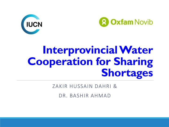 Interprovincial water cooperation for sharing shortages