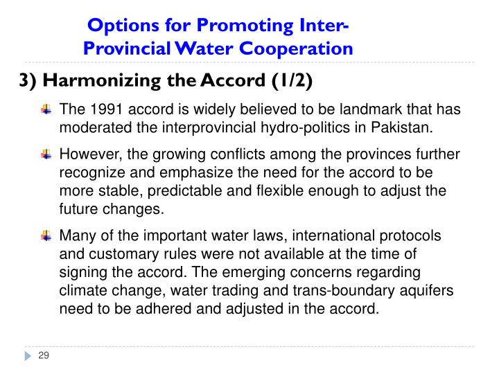 3) Harmonizing the Accord (1/2)