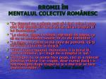 rromii n mentalul colectiv rom nesc1