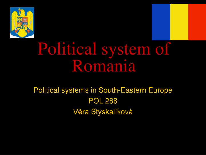 political systems in europe Political system: political system the discussion that follows draws on all three approaches to the study of political systems page 1 of 18.