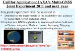 call for application jaxa s multi gnss joint experiment 2011 and next year
