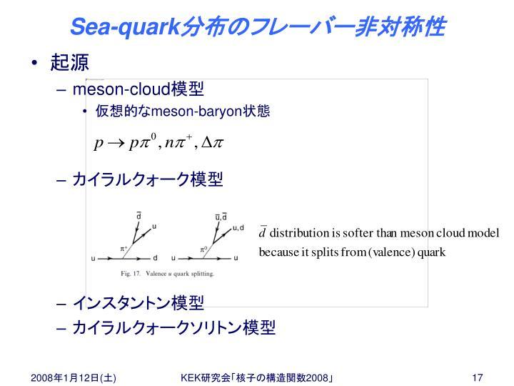 Sea-quark