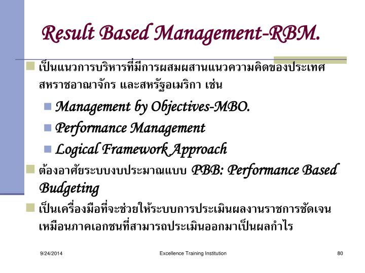 Result Based Management-RBM.